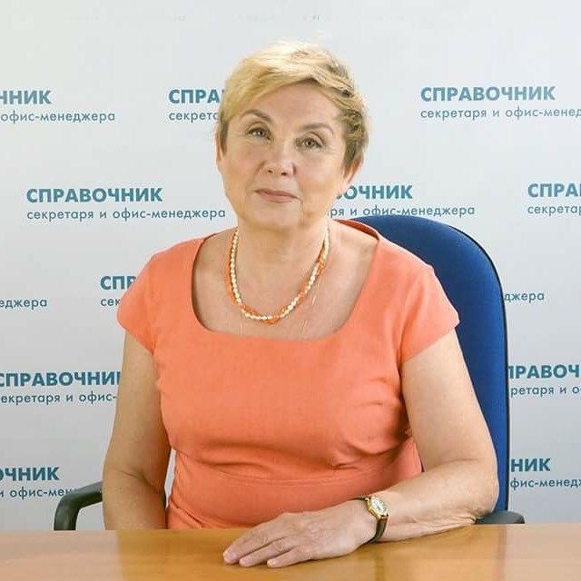 Зарипова Людмила Игоревна